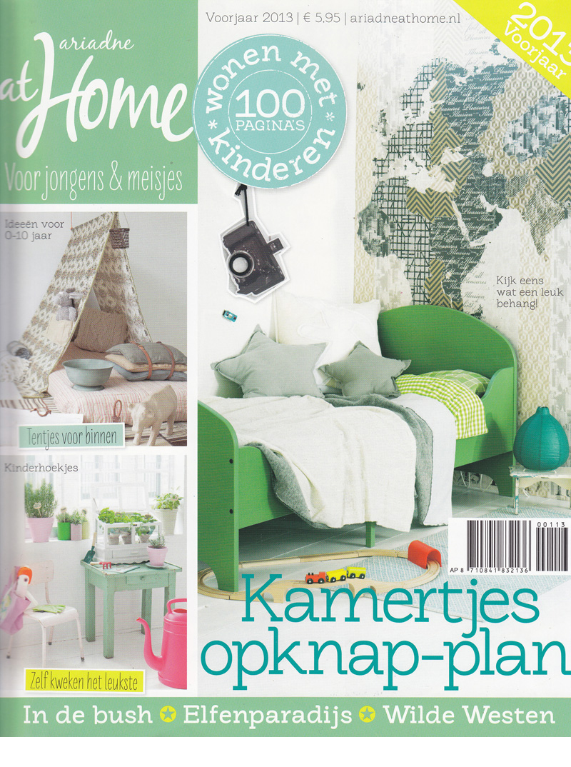 ESTAhome.nl ariadne at home kids